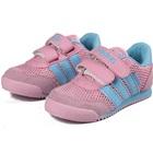 รองเท้าผ้าใบรูตาข่าย-Adidas--สีชมพู-(7-คู่/แพ็ค)