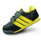 รองเท้าผ้าใบ-Adidas-สีดำเหลือง-(7-คู่/แพ็ค)