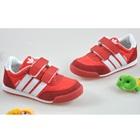 รองเท้าผ้าใบ-Adidas-สีแดงขาว-(7-คู่/แพ็ค)