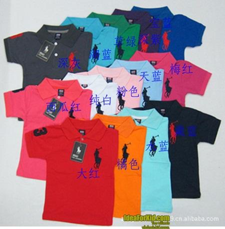เสื้อโปโลแขนสั้น Polo สีชมพู (5 ตัว/pack)