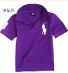 เสื้อโปโลแขนสั้น-Polo-สีม่วง-(5-ตัว/pack)