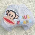 กางเกงขาสั้น-Frank-Paul-สีเทา-(5-ตัว/pack)