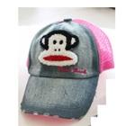 หมวกแก้ปลิงยิ้มแย้ม-ตาข่ายสีชมพู-(5-ใบ/แพ็ค)
