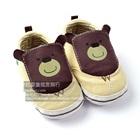 รองเท้าเด็กหมีน้อย-สีครีม-(6-คู่/แพ็ค)