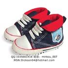 รองเท้าผ้าใบเด็ก-Mothercare-สีน้ำเงิน(6-คู่/แพ็ค)