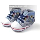 รองเท้าผ้าใบเด็ก-สีฟ้า-(6-คู่/แพ็ค)