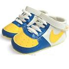 รองเท้าผ้าใบเด็ก-Nike-สีขาวเหลือง-(6-คู่/แพ็ค)