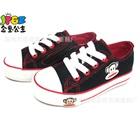 รองเท้าผ้าใบลิงยิ้มแย้ม-สีดำ-(8-คู่/แพ็ค)