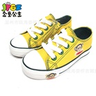 รองเท้าผ้าใบลิงยิ้มแย้ม-สีเหลือง-(8-คู่/แพ็ค)