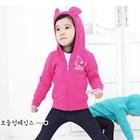 เสื้อแจ็กเก็ตแขนยาวหมีน้อย-สีชมพู--(4-ตัว/pack)