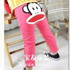 กางเกงขายาว-Paul-Frank-สีชมพู-(5-ตัว/pack)