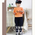 ชุดเสื้อกางเกงเด็กแมวเหมียว-สีส้ม-(5-ตัว/pack)