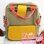 กระเป๋าแฟชั่นยีนส์สะพายข้าง-สีเหลือง-(5-ใบ/pack)