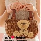 กระเป๋าสานหมีน้อย-สีน้ำตาล-(5-ใบ/pack)