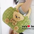 กระเป๋าสานหมีน้อย-สีเขียว-(5-ใบ/pack)
