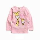 เสื้อแขนยาวยีราฟน่ารัก-สีชมพู-(5-ตัว/pack)