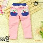 กางเกงขายาวเชอรี่-สีชมพู--(5-ตัว/pack)