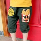 กางเกงขาสามส่วนเฟรนด์ฟราย-(5-ตัว/pack)