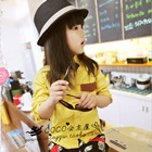 เสื้อเชิ๊ตแขนยาวสาวออฟฟิศ-สีเหลือง-(5size/pack)