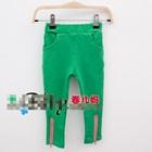กางเกงขายาวซิปข้าง-สีเขียว-(5-ตัว/pack)
