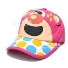 หมวกแก้ปหมีน้อยน่ารัก-สีบานเย็น-(5-ใบ/แพ็ค)
