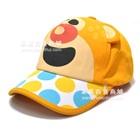 หมวกแก้ปหมีน้อยน่ารัก-สีเหลือง-(5-ใบ/แพ็ค)