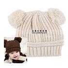 หมวกนิตติ้งกันหนาว-สีเบจ-(5-ใบ/แพ็ค)