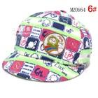หมวกแก้ปเบสบอล-Apple-Cat-สีเขียว-(5-ใบ/แพ็ค)
