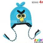 หมวกถัก-Angry-Bird-สีฟ้า-(5-ใบ/แพ็ค)