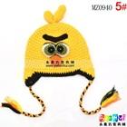 หมวกถัก-Angry-Bird-สีเหลือง-(5-ใบ/แพ็ค)