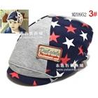 หมวกไร้ปีก-The-Star-สีเทาน้ำเงิน--(5-ใบ/แพ็ค)