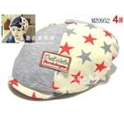 หมวกไร้ปีก-The-Star-สีเทาครีม--(5-ใบ/แพ็ค)