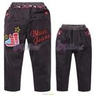 กางเกงขายาว-Bluei-Jeans-สีน้ำตาล-(5size/pack)