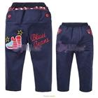 กางเกงขายาว-Bluei-Jeans-สีน้ำเงิน-(5size/pack)