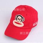 หมวกแก้ป-Paul-Frank-สีแดง--(5-ใบ/แพ็ค)