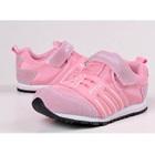 รองเท้าผ้าใบ-Adidas-สีชมพู-(6-คู่/แพ็ค)