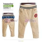 กางเกงขายาวหมาน้อย-สีน้ำตาล-(5size/pack)