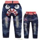 กางเกงยีนส์ขายาว-monster-patch-(5size/pack)