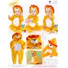 บอดี้สูทแขนยาวสิงโต-สีเหลือง(4-size/pack)