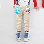 กางเกงขายาวสกรีนลาย-สีเบจ-(4-ตัว/pack)