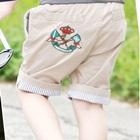 กางเกงขาสั้นปักธงเจ้าชาย-สีเบจ-(4-ตัว/pack)