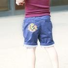 กางเกงขาสั้นปักธงเจ้าชาย-สีน้ำเงิน-(4-ตัว/pack)