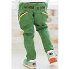 กางเกงขายาว-what-are-u-doing-สีเขียว-(4size/pack)