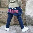 กางเกงยีนส์ขายาว-Blue-Marin-สีน้ำเงิน-(5-ตัว/pack)