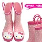 รองเท้าบู๊ทกันน้ำมีห่วง-Hello-Kitty-(5-คู่/แพ็ค)