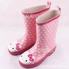 รองเท้าบู๊ทกันน้ำ-Hello-Kitty-สีชมพู-(5-คู่/แพ็ค)