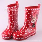 รองเท้าบู๊ทกันน้ำ-Minnie-Mouse-สีแดง-(5-คู่/แพ็ค)
