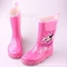รองเท้าบู๊ทกันน้ำ-Minnie-Mouse-สีชมพู-(5-คู่/แพ็ค)