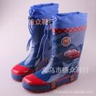 รองเท้าบู๊ทกันน้ำรถแข่ง-สีน้ำเงิน-(5-คู่/แพ็ค)