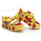 รองเท้าผ้าใบ-BBX-สีเหลือง(6-คู่/แพ็ค)